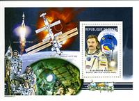 WAS Calalog - Astronauts / Space - 1 - 2004