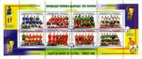 W.A.S. Calalog : Football Worldcup France 1998 - 1998 - Comores -  Football / Soccer