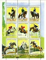 W.A.S. Calalog : Horse Riding - 1999 - Sénégal -  Animaux, Sport