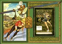 WAS Calalog - Olympic Games Lillehammer 94 , Gold issue - 1 - 1993