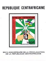 WAS Calalog - 30 years of republic  1988 - 1 - 1988