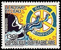 W.A.S. Calalog : Rotary international an water - 1984 - Republic of Central Africa -