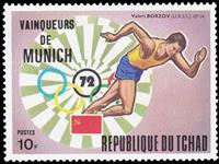 W.A.S. Calalog : Gold Medalist at Munich Olympics I   1972 - 1972 - Chad -  Jeux Olympiques, Sport