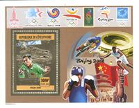 WAS Calalog - Olympic Games Beijing 2008 , Silver issue - 1 - 2005