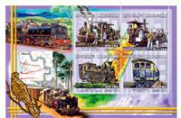 W.A.S. Calalog : Locomotives of african railway companies   2000 - 2000 - Madagascar -  Transports