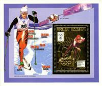 WAS Calalog - Lillehammer Winter Olympics GOLD 1994 - 1 - 1994