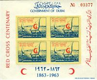 W.A.S. Calalog : Dubai Red Cross centenary 1863-1963 - block of four  - 1963 - Emirats Arabe Unis -  Epreuves de luxe, Evénements historiqu