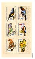 W.A.S. Calalog : Birds - Raptors - 2003 - Chad -  Animaux