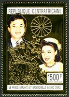 W.A.S. Calalog : Prince Naruhito & Masako Owada Gold issue - 1993 - Republic of Central Africa -  Personnages célèbres
