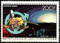 WAS Calalog - Space Events - Espace - 1977