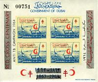 W.A.S. Calalog : Red Cross centenary (overprint) 1863-1963 block of 4 imperforate set - 1964 - Emirats Arabe Unis -
