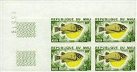 W.A.S. Calalog : Fish - Imperforated Set of Fish ( Block of four ) - 1975 - Mali -  Faunes & Flores, Variétées
