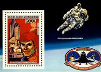 WAS Calalog - Space travel 1984 - 1 - 1984