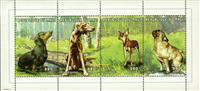W.A.S. Calalog : Dog Breeds (2687) - 1998 - Mali -  Animaux