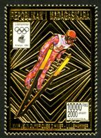W.A.S. Calalog : Lillehammer Winter Olympics GOLD 1994 - 1994 - Madagascar -  Jeux Olympiques, Sport