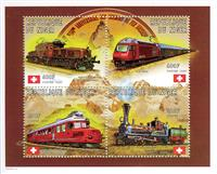 W.A.S. Calalog : 150 anniversary of swiss railway - 1997 - Niger -  Transports