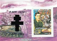 WAS Calalog - 25th anniversary of the death of General de Gaulle  1995 - 1 - 1995