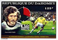 WAS Calalog - Dahomey Munich world cup football imperf. and perf. - football - 1974
