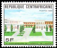 W.A.S. Calalog : One year hospital of friendship  1988 - 1988 - Republic of Central Africa -