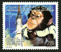W.A.S. Calalog : Space & animals - 1992 - Comores -  Espace, Animaux
