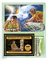 WAS Calalog - Scouting & Chess , Gold issue - 1 - 2005