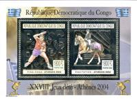 WAS Calalog - Olympic Games Athens 2004 , silver issues - 1 - 2005