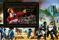 WAS Calalog - French Revolution Gold issue - 1 - 1989