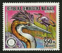 W.A.S. Calalog : Animals Rotary international - 1989 - Madagascar -  Faunes & Flores, Animaux