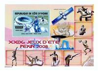 WAS Calalog - Olympic Games of Beijing 2008    -2005 - 1 - 2005