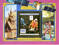 WAS Calalog - Olympic Games Lillehammer 1994 Gold issue - 1 - 1994