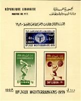 W.A.S. Calalog : IIIe Mediterranean games of 1959 - souvenir sheet - 1959 - Lebanon -  Jeux Olympiques