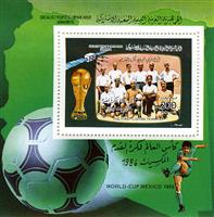 WAS Calalog - Mexico Football Worldcup 1986 II - football/soccer - 1986