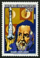 W.A.S. Calalog : Space travel 1984 - 1984 - Republic of Central Africa -  Espace