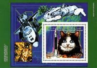 WAS Calalog - Space & animals - 1 - 1992
