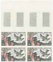W.A.S. Flash sale of - 4 IMPERF. WITH MARGIN - BIRD - N°Michel N°Michel : 166 - Block of 4 stamps with margin representing a bird (melichneutes robustus) - 1961 - GABON