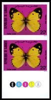 WAS Calalog - Butterflies 2 imperforate sets of 5 values with Margin - 1 - 1984