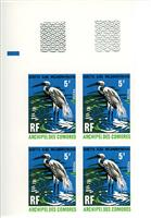 W.A.S. Calalog : Birds 4 sets of 6 values in block of 4 with margin - 1971 - Comores -  Faunes & Flores, Variétées