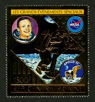 W.A.S. Calalog : History of the Space Travel 1980  GOLD - 1980 - Republic of Central Africa -