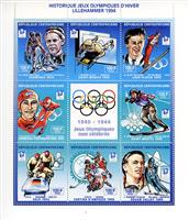 W.A.S. Calalog : Olympic Games Lillehammer 1994 - 1994 - Republic of Central Africa -  Jeux Olympiques, Sport