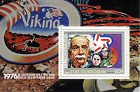 WAS Calalog - Space , Success of The Viking Operation - 1 - 1976