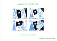 WAS Calalog - MONACO 1988 J.O Seoul color Proof (1495) - Olympic Games - 1988