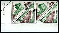 WAS Calalog - Stagecoach and postal train - overprint - 1 - 1956
