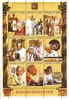 W.A.S. Calalog : Pope Jean Paul II - 1998 - Guinée -  Religions