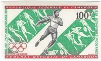 W.A.S. Flash sale of - IMPERF. - 75TH BIRTHDAY OF OLYMPIC GAMES - N°Michel N°Michel : 653/655 - Set of 3 stamps imperf. representing the Olympic games - 1971 - CAMEROON