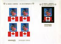 W.A.S. Calalog : Olympic Games Montreal 1976  - 1975 - Khmer -  Jeux Olympiques