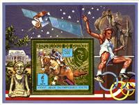 WAS Calalog - Olympic Games Atlanta 96 , Gold issue - 1 - 1993