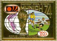 W.A.S. Calalog : REP. KHMER 1973 Munich football world cup gold perf. set and sheetlet - 1973 - Khmer -  Football / Soccer