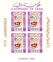 WAS Calalog - 11th Jamboree Athens 1963 Overprint block of 4 set - 1 - 1964