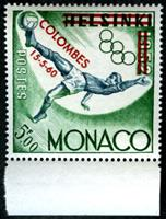 W.A.S. Calalog : Helsinki football world cup 1952 - NOT ISSUED - 1960 - Monaco -  Football / Soccer, Variétées