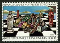 WAS Calalog - Masters of chess (5237) - 1 - 1979